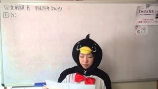2013H25大阪府高校入試前期入学者選抜英語B1(7)