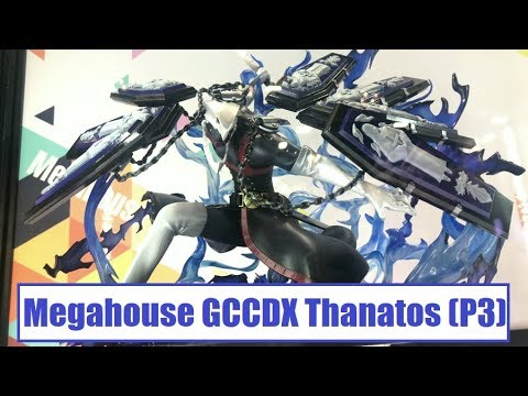 Wf2019s Megahouse Gccdx Thanatos Persona 3 メガハウス Gccdx タナトス ペルソナ3