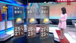 2018 好好睇主播,,張淑嫻 李淑欣