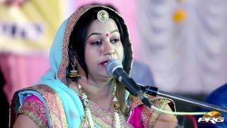 Mata Pita Aur Guru | Asha Vaishnav | Sanchore Live | New Rajsthani Bhajan 2016 | Full HD VIDEO