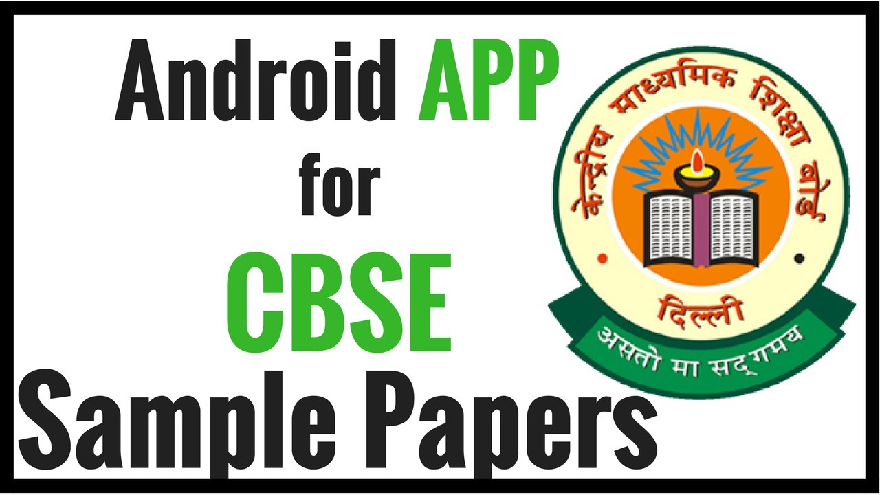 my cbse guide app download