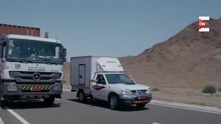 مسلسل الدولي - بيجو يخطف عامر  من على الطريق بعد ما قبض الثمن