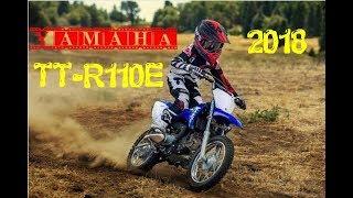 NEW 2018 Yamaha TT R110E Specifications
