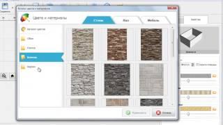 Подбор материалов для отделки квартиры: обои, ламинат, плитка(, 2014-10-03T10:46:43.000Z)