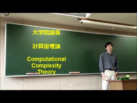 Computational Complexity Theory 2009 - Week 02