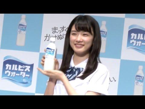 永野芽郁、13代目『カルピスウォーター』新CMキャラに決定「全力で駆け抜けたい」