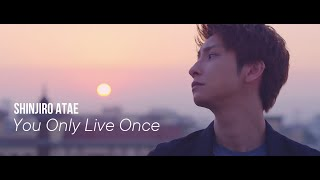 SHINJIRO ATAE (from AAA) / You Only Live Once