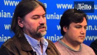 Пресс конференция   фильм Поводырь