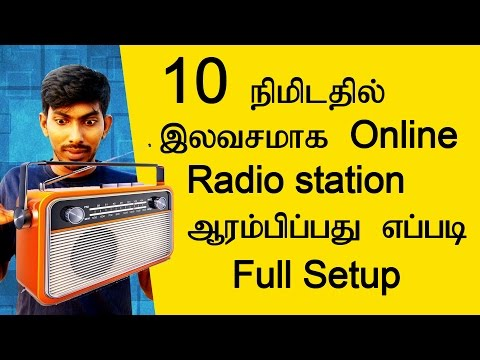 How to create a Internet Radio Station in 10 Minutes | TTG