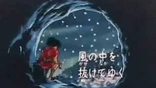 Ninja Kamui  Sigla CANTATA DA I CONDORS (1981)