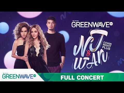 Cover Night Plus : NJ&WAN [ FULL ]