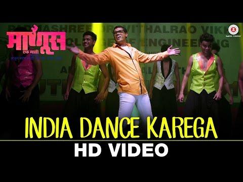 India Dance Karega | Manus Ek Mati | Siddharth Jadhav | Adarsh Shinde