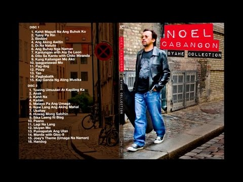 Noel Cabangon - Byahe Collection - (Official Album Preview)