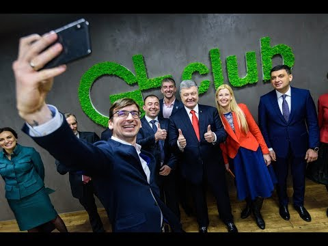 IT Industry Meets President and Prime Minister of Ukraine