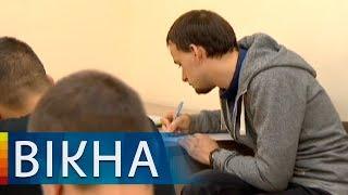 Как прошел ежегодный диктант по украинскому языку   Вікна-Новини
