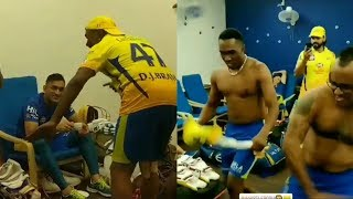 CSK Celebration After the Win Against SRH In Quarterfinal