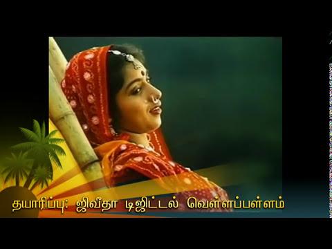 karukamani kazhuthu  melathaan கருகமணி கழுத்து மேல