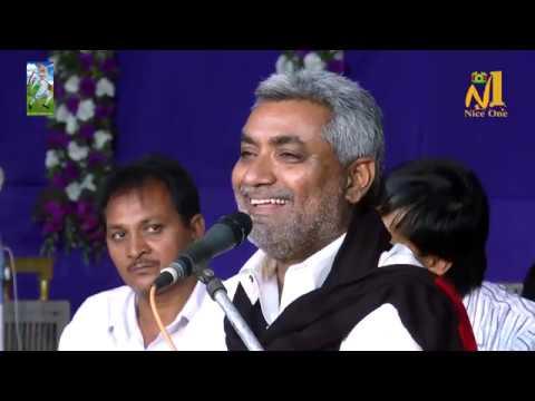 Meranbhai Gadhvi Lok Sahitya [ DHANDHUSAR ] 2018 { Full H.D }  Shree Bhimshi Bapa Ni Gatha