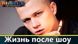 Сергей Стоун: Жизнь после шоу Топ-модель по-украински