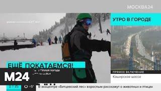 Актуальные новости России за 10 марта - Москва 24