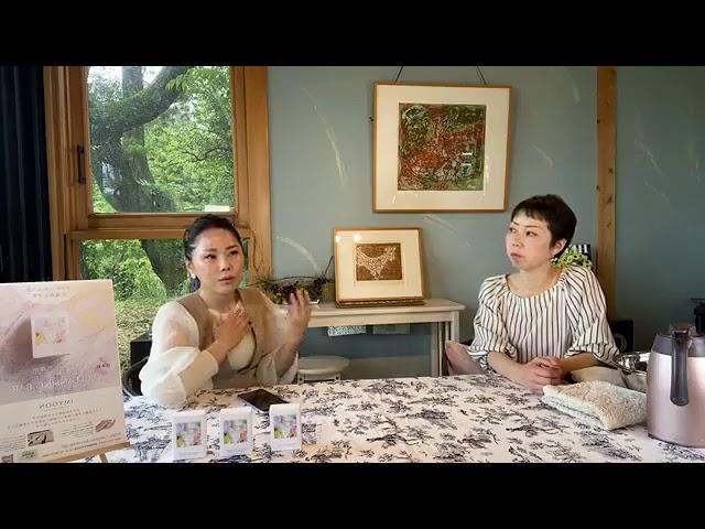 TALK LIVE/【湖畔】Imyoon(イ・ミューン)オーガニックな手作り石鹸を作るに至ったストーリー&フルメイクした主催者がクレンジングでスッピンを晒す