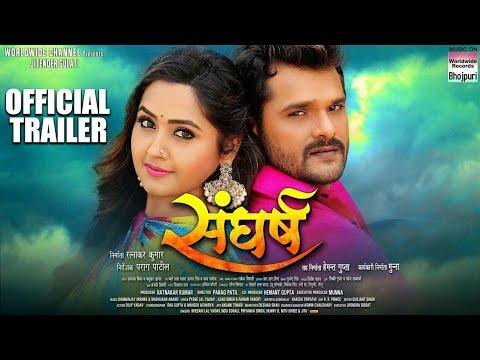 #sangharsh_full_HD_film__|| bhojpuri || superstar_khesari_lal_yadav_201