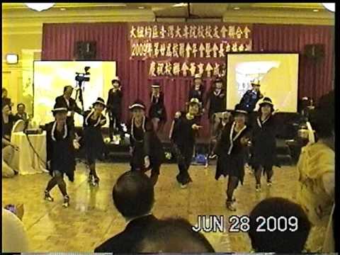 Coo Ma ~Babaloo, NY NY, Hot chinses Dance~ Flushing NY
