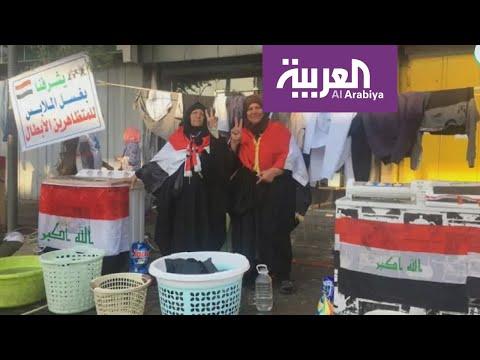 تفاعلكم | المتظاهرون العراقيون ومواهب متنوعة ومتميزة في الساحات  - نشر قبل 4 ساعة