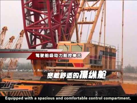 Тяжелые гусеничные краны XCMG (Китай)