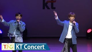 Gambar cover 정세운(JEONG SEWOON) 'Oh! My Angel' KT Concert Stage (오! 나의 여신, Gwanghyun, KT 토크 콘서트, #청춘해, 연세대)