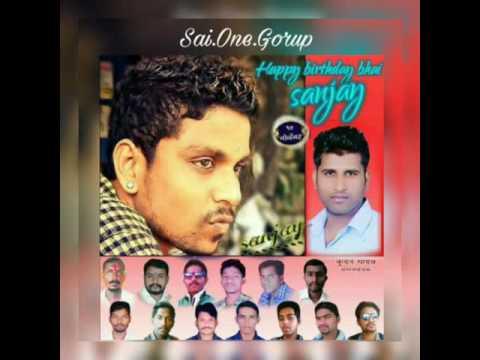 SAI One Group ... Thane Wagle   (E)