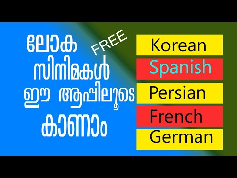 Simple Way To Watch English And Foreign Language Movies Online For Free On Android