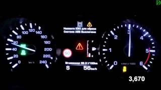 Land Rover Discovery Sport Diesel - Acceleration 0-100 km/h (Racelogic)