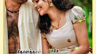 Thenmadurai veeranuku song WhatsApp status|| manakkum santhanamey song WhatsApp status