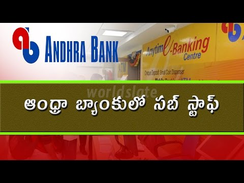 Andhra Bank latest notification issued a sub-staff jobs || Total posts 60