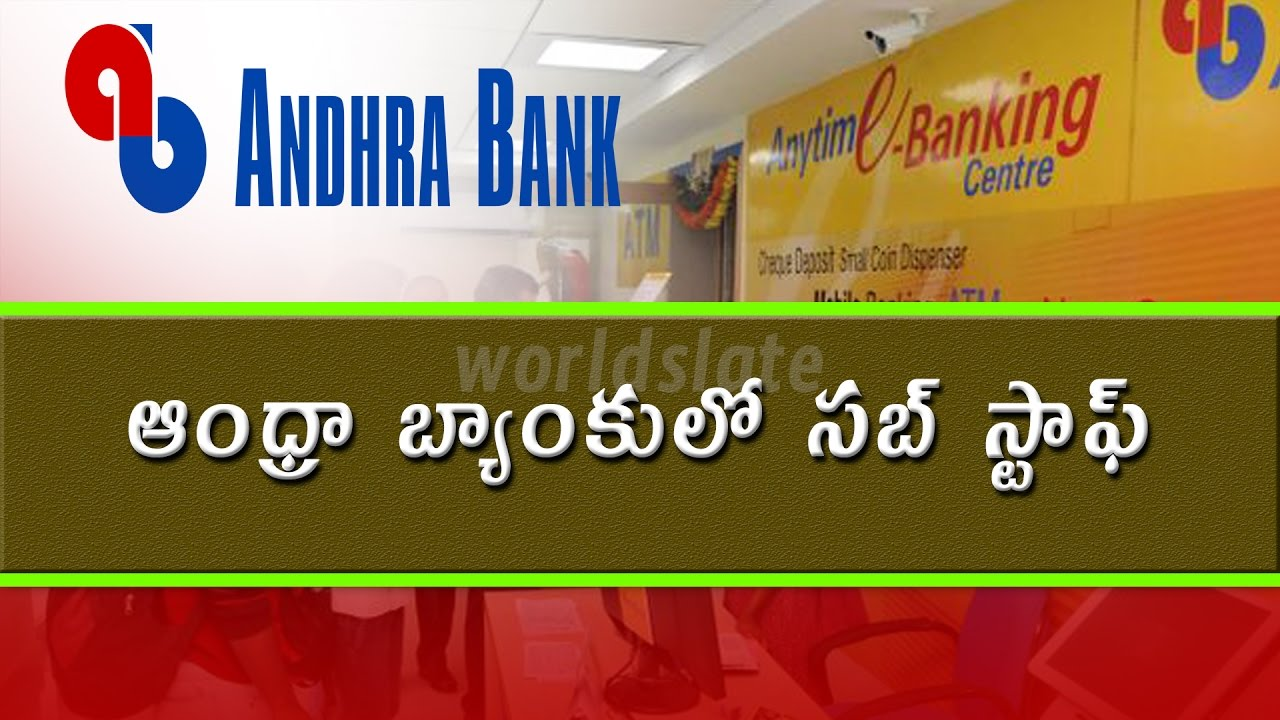 andhra bank notification 2015-16