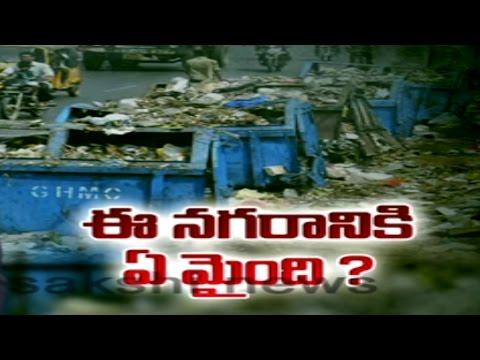 Khammam  Dump City :  No progress in Khammam dump yard shifting