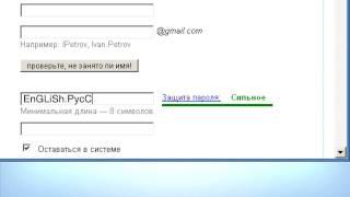 Выбираем пароль(10 советов Google начинающим Интернет-пользователям с Николаем Фоменко www.google.ru/internetsovety 10. Выбираем пароль...., 2009-10-13T16:47:02.000Z)