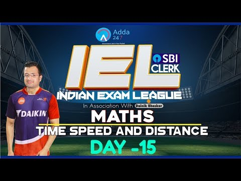 SBI CLERK PRE 80 Day Study Plan - Time Speed and Distance - D -15 | IEL | First Wall