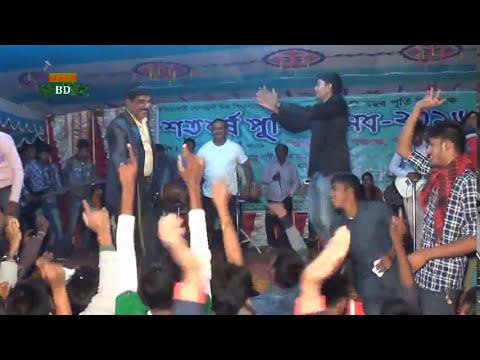 Aj Keno Mon Udasi Hoye Dur Ojanay Chay Harate Bangla Band Song in Sonamukhi High School