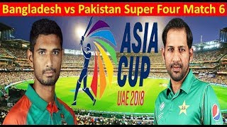Pakistan Vs Bangladesh Live Stream AsiaCup 2018 Ptv Sports Live Stream