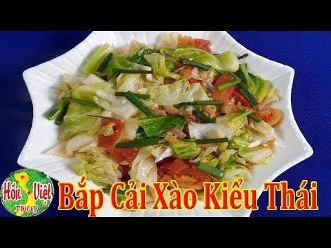 ✅ BẮP CẢI XÀO KIỂU THÁI Ngon Mê Ly Ngày Cuối Tuần | Hồn Việt Food