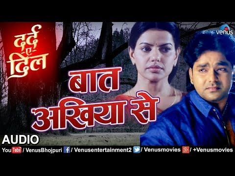 New Bhojpuri Sad Song 2018 - Pawan Singh का सुपरहिट दर्दभरा Song - Baat Akhiyan Se - Ek Duje ke liye