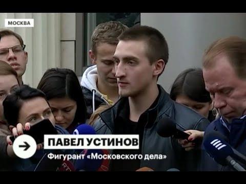 Павел Устинов –