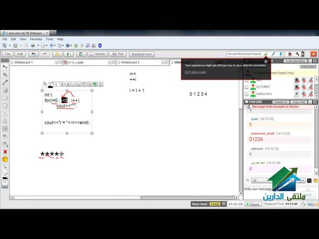 Programming in c++ Aldarayn Academy  lecture 5