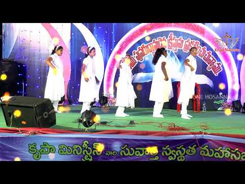 Neevena Santhosha Ganamu Dance By Krupa Ministries Children