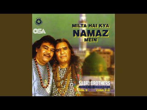 Milta Hae Kya Namaz Mein