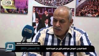 مصر العربية   شعبة الدواجن: المواطن هو الخاسر الأول من الموجة الحارة