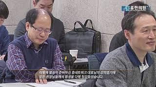 2017년1월 휴한의원…