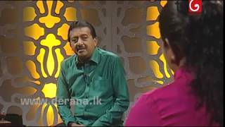 Gee Mathaka with Lalith Ponnamperuma | 24th August 2017 Thumbnail